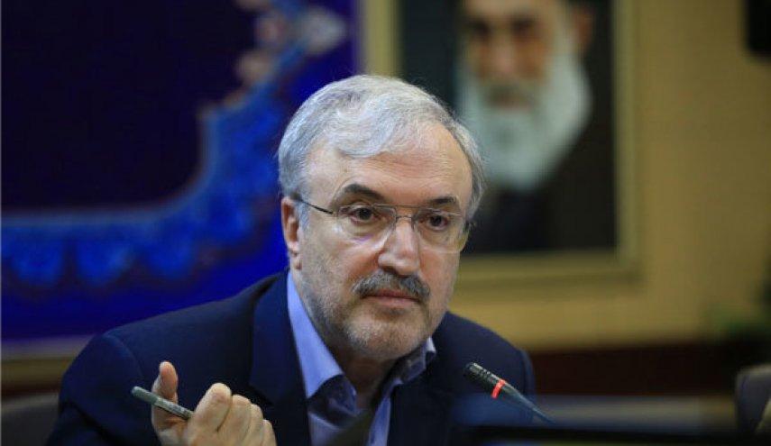 وزير الصحة: لا يوجد نقص ادوية في ايران رغم مؤامرة الاعداء