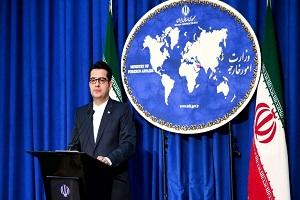 الخارجية : نحن لا نحتمل التدخل في شؤون ايران الداخلية
