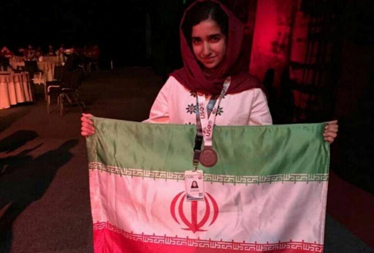 طالبة إيرانية تفوز بالميدالية البرونزية في الأولمبياد الدولي للعلوم