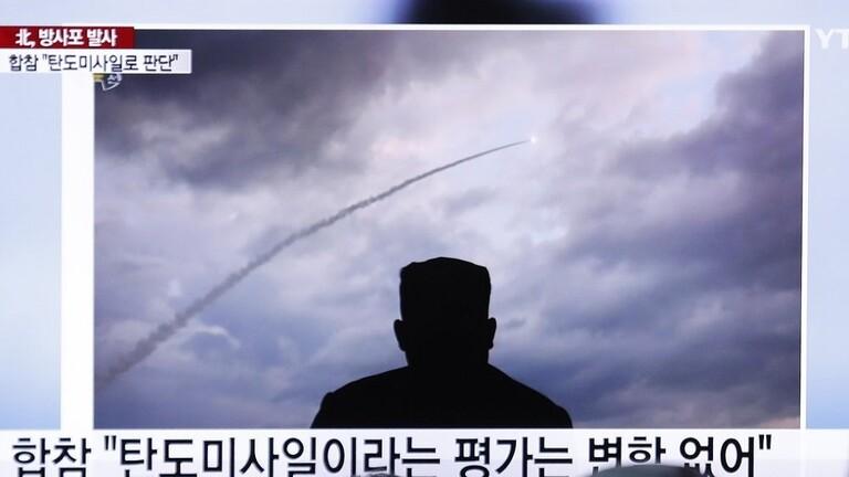 كوريا الشمالية تنفذ تجربة جديدة