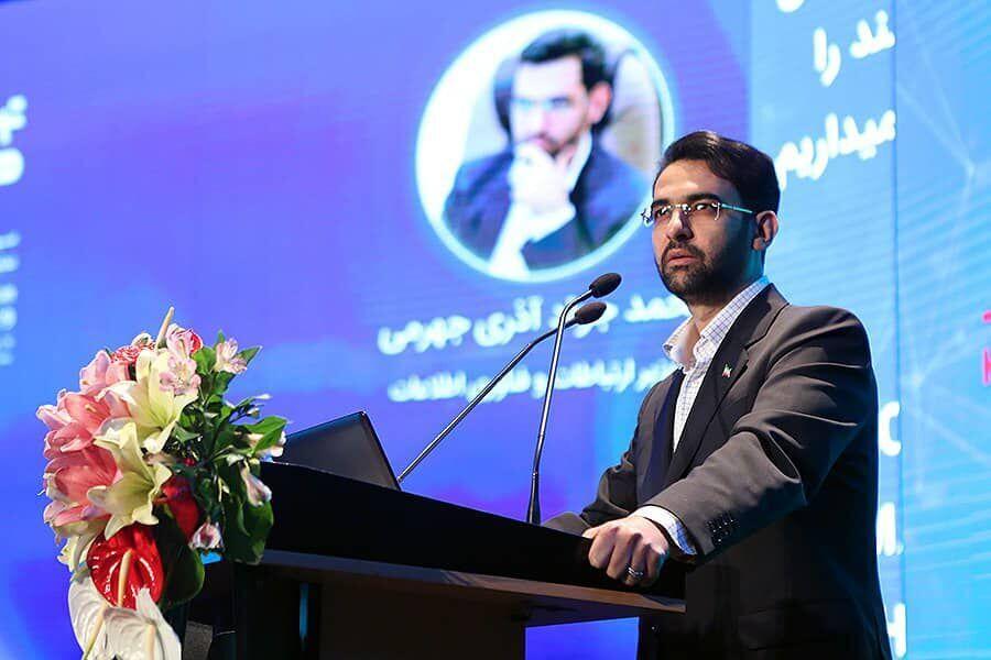 وزير الاتصالات الايراني: الطائرات المسيرة البريدية مصممة محليا