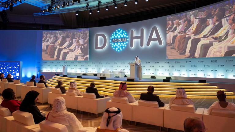 اتفاقية مشتركة للاستثمار بين صندوق روسي ووكالة قطرية