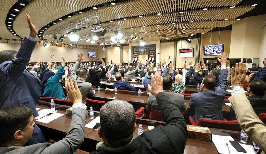 كتل العراق البرلمانية تبحث اليوم قانوني الانتخابات والمفوضية