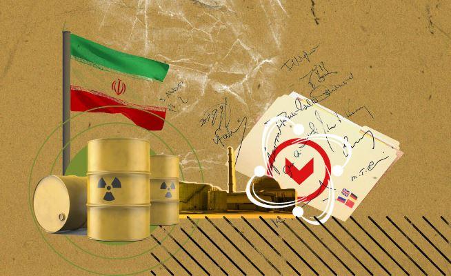 الاتفاق النووي وآلية الزناد الاوروبي
