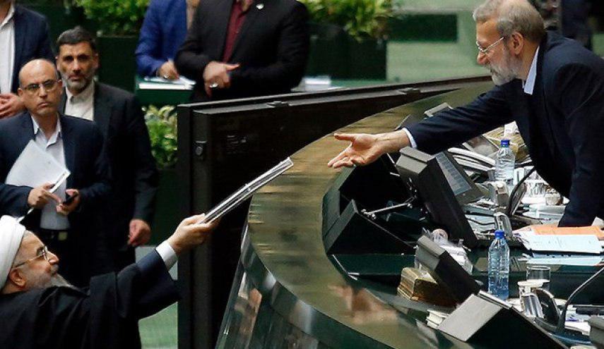 الرئيس روحاني يقدم لائحة ميزانية العام القادم للبرلمان