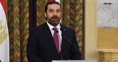 الصحف اللبنانية: الحريرى مرشح وحيد لرئاسة الحكومة المرتقبة
