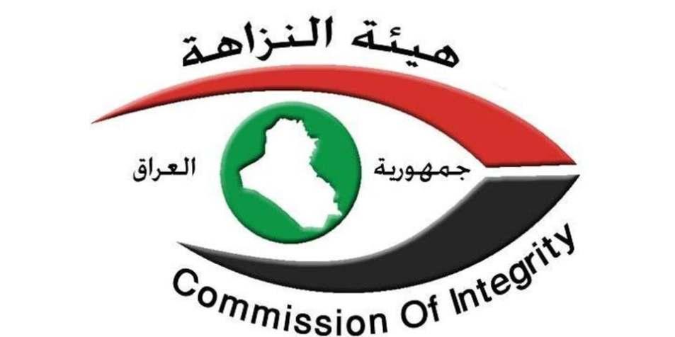 أوامر بالقبض على 9 وزراء و12 نائبا و11 محافظا في العراق