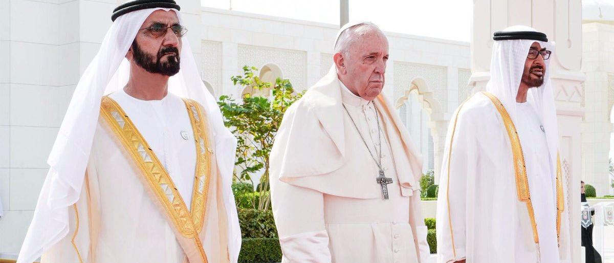 حاربت اليمن وحاصرت قطر.. أبوظبي تُخفي خطاياها بزيارة بابوية