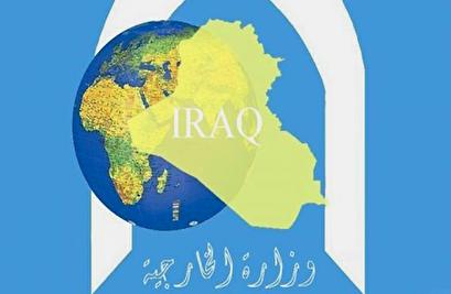 """العراق يرفض """"شرعنة"""" احتلال الجولان"""