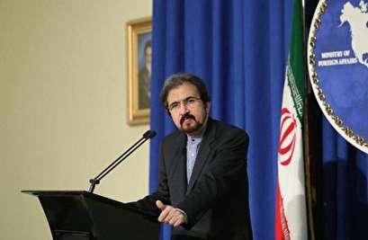 إيران تعزي بضحايا انفجار مصنع كيماويات في الصين