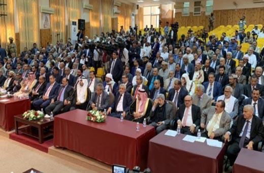 بعد فشلها في اليمن.. السعودية تراهن على برلمان مزيف