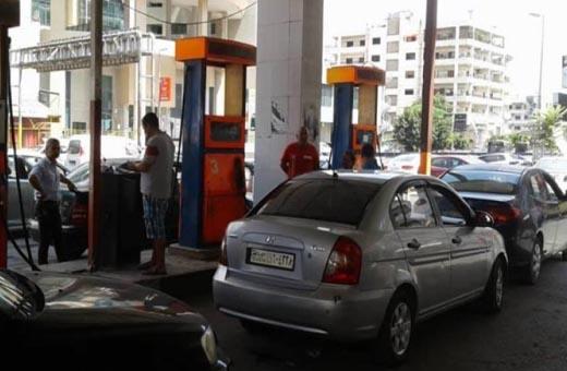 سوريا تبدأ بيع البنزين بالسعر العالمي