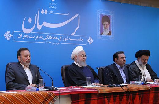 الرئيس روحاني: متابعة اوضاع المنكوبين بالسيول في بل دختر تأتي ضمن اولوياتنا
