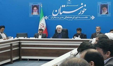الرئيس الايراني يترأس إجتماع لجنة ادارة الازمة في محافظة خوزستان