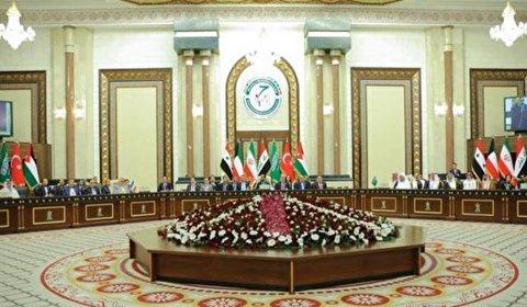 قمة بغداد لبرلمانات دول الجوار تؤكد على مكافحة التطرف