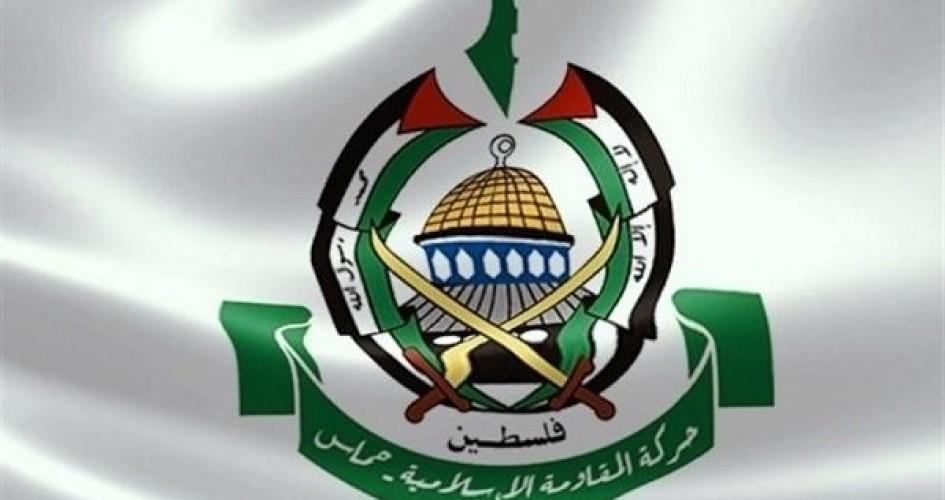 حماس: المناورة المشتركة بين الإمارات و