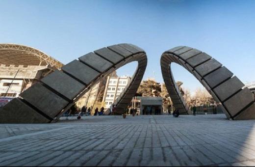 تنمية التعاون بين جامعتي امير كبير وسان بطرسبورغ