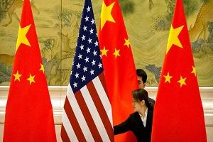 مذكرة عاجلة من الصين إلى أمريكا