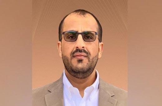 العدوان على اليمن أميركي بريطاني صهيوني والبقية أدوات