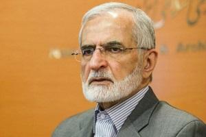 خرازي : قرار ايران لا يتعارض مع الاتفاق النووي