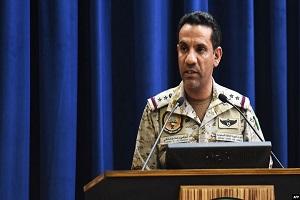 تحالف العدوان السعودي يعترف بارتكاب جريمة حي الرباط بصنعاء