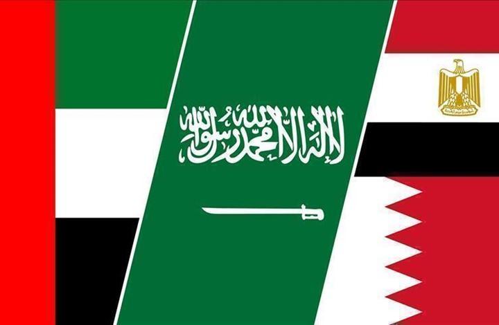 وزير بحريني سابق: لا توجد ملامح لحل الأزمة الخليجية قريبا