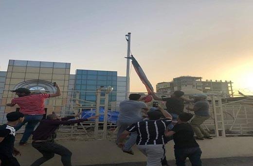 بيان للخارجية الكويتية حول ماحصل امام قنصليتها في البصرة
