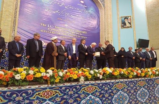 الخطاطون الايرانيون يحصدون جوائز مسابقات ارسيكا للخط الدولية