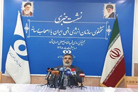 طهران ترفع حجم تخصيبها لليورانيوم الى اربعة اضعاف
