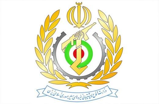 وزارة الدفاع الایرانیة تصدر بيانا حول تعزيز القدرات الدفاعية