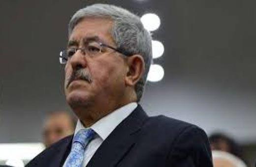 أحمد أويحيى يمثل أمام القضاء الجزائري