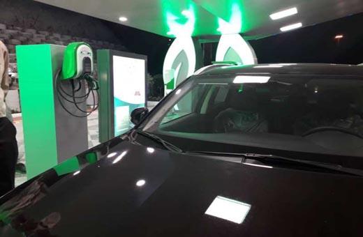 تدشين اول محطة شحن للسيارات الكهربائية في ايران
