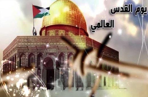 السعودية تقايض العرب: مقاعد الحج مقابل يوم القدس العالمي!