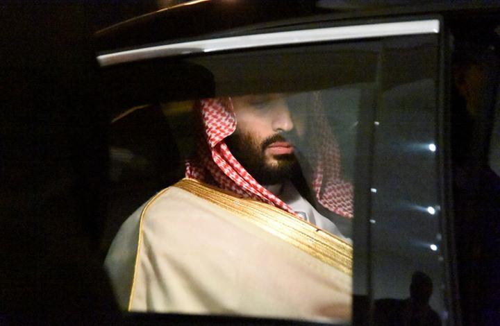 إصلاحات ولي العهد مصدر ألم لرجال الأعمال السعوديين
