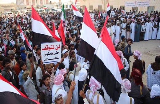 مهلة72ساعة لمغادرة قوات الاحتلال السعودي المهرة باليمن