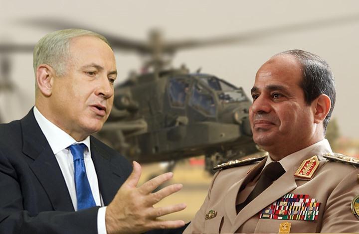 مصر تشتري الأسلحة من إسرائيل.. هذه أبرز المخاطر