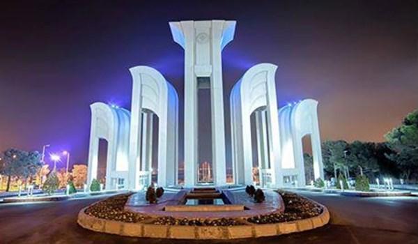 جامعة العلوم والتكنولوجيا الايرانية تنضم الى شبكة الجامعات الافتراضية في العالم الإسلامي