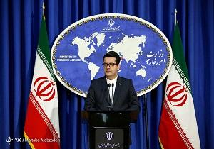 المتحدث باسم الخارجية الإيرانية يعزي بوفاة محمد مرسي