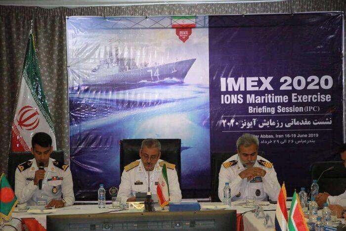 عقد اجتماع تنسیقی لبحرية الدول المطلة على المحيط الهندي ( أيونز) في بندرعباس