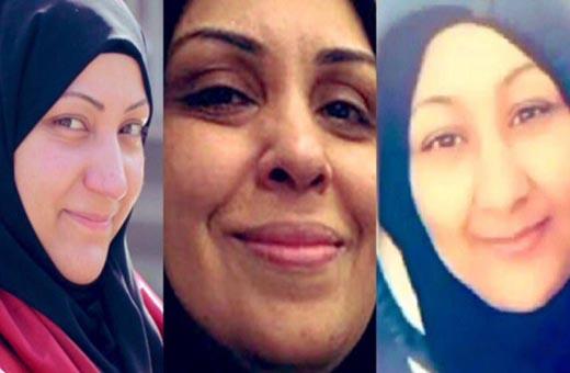 نواب بريطانيون يطالبون وقف تعسف البحرين ضد سجينات الرأي