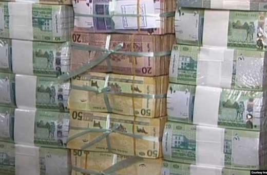بنك السودان المركزي يصدر ورقة نقدية جديدة