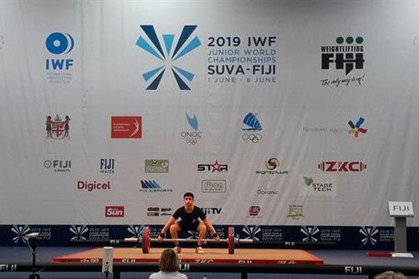 رباع ايراني يحرز البرونزية في وزن 102 كغم ببطولة العالم للشباب