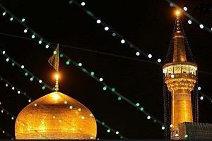 مشهد المقدسة تستضيف الوفود الأجنبية والسفراءالمعتمدين لدى طهران