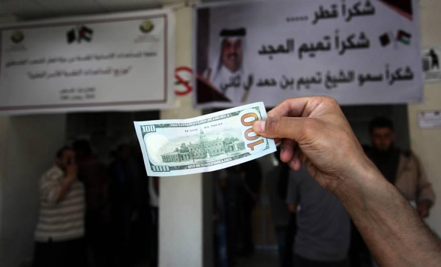 بدء صرف المنحة القطرية لنحو 60 ألف أسرة في غزة