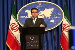 الخارجية الايرانية تقدم شرحا حول عودة ناقلة النفط من ميناء جدة