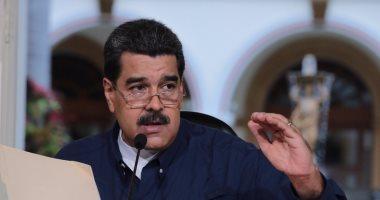 الرئيس الفنزويلى يعلن انطلاق مناورات عسكرية ضخمة بمشاركة مليون عسكرى