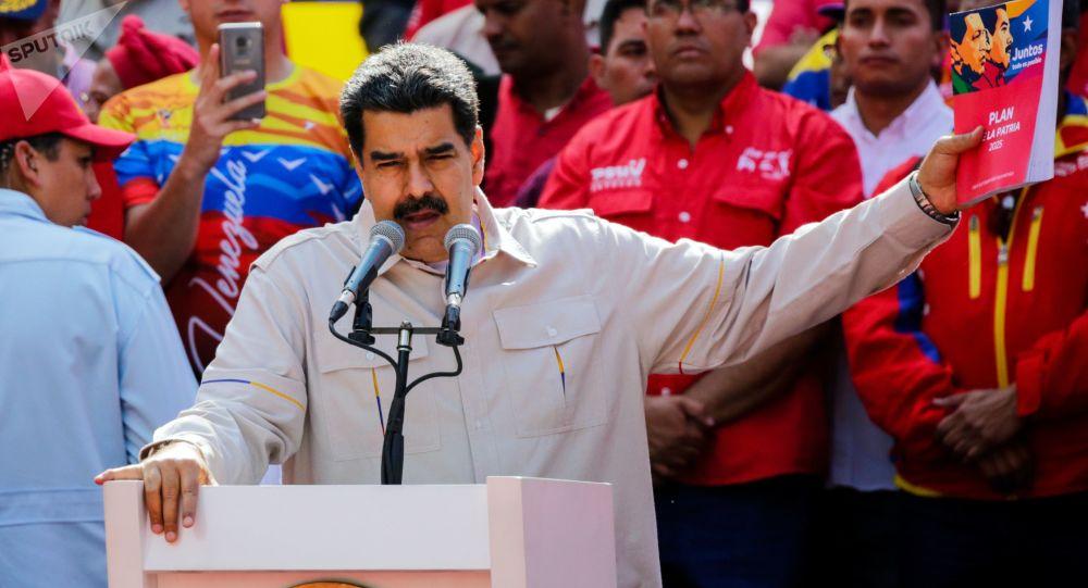 فنزويلا تعتزم تقديم طلب للأمم المتحدة يتعلق بانتهاك أمریكا لمجالها الجوي