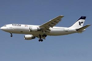 اسقاط طائرة الركاب الايرانية..وصمة عار على جبين امريكا وحقوق الانسان