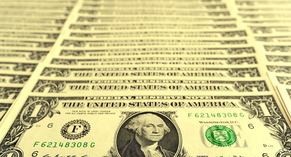 أكبر البنوك الأمريكية يهدد بركود اقتصادي