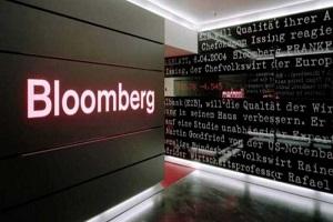 بلومبيرغ: هبوط حاد بأسهم السعودية إثر الهجوم على